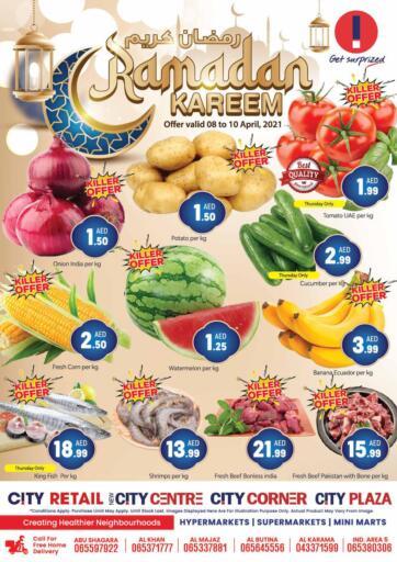 UAE - Sharjah / Ajman New City Centre offers in D4D Online. Ramadan Kareem. . Till 10th April