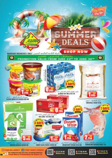 Bahrain Prime Markets offers in D4D Online. Summer Deals. Don't Miss Summer Deals at Prime Markets and Get Groceries, Dairy Products and Many More at Unbelievable Prices Till 30th June. Enjoy your shopping !!!. Till 30th June