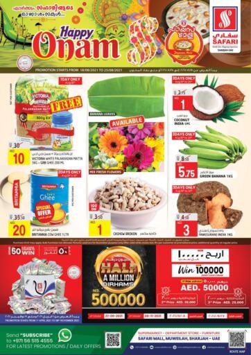 UAE - Sharjah / Ajman Safari Hypermarket  offers in D4D Online. Happy Onam. . Till 25th August