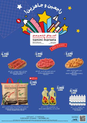 Bahrain Tamimi Markets offers in D4D Online. Back To School. Back To School at Tamimi Markets !  Offers on stationary,bags,Groceries,and much more are valid Till 7th September Get it Now!! Enjoy Shopping!. Till 7th September