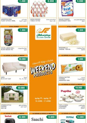 Oman - Sohar Sultan Center  offers in D4D Online. Weekend Products. . Till 19th June