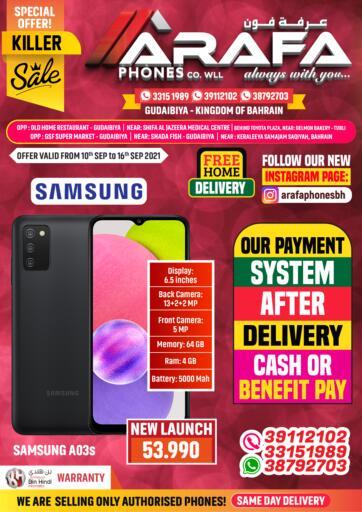 Bahrain Arafa Phones offers in D4D Online. Special Killer Sale. Special Killer Sale at Arafa Phones!  Offers on Phones are valid Till 16th September Get it Now!! Enjoy Shopping!. Till 16th September