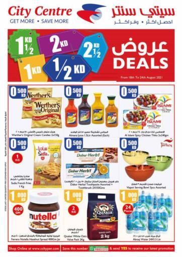 Kuwait City Centre  offers in D4D Online. Below 3 KD Deals. . Till 24th August