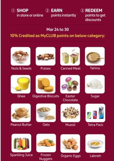 Qatar - Al Wakra Carrefour offers in D4D Online. Earn MyClub Points.  Earn MyClub Points Are Available At Carrefour.  Offers Are Valid till 30th March   .Hurry Up! Enjoy Shopping!!!!. Till 30th March