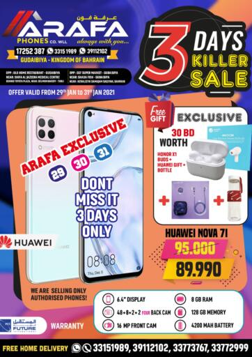 Bahrain Arafa Phones offers in D4D Online. 3 Days Killer Sale. 3 Days Killer Sale at Arafa Phones!! Buy Your Favorite Mobile Phones and Accessories at Unbelievable Rates. This offer is valid Till 31st January!! Hurry Now!!. Till 31st January