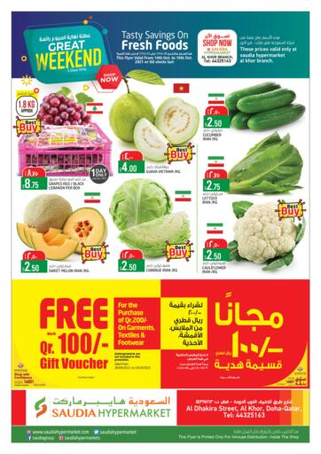 Qatar - Al Khor Saudia Hypermarket offers in D4D Online. Great Weekend @ Al Khor. . Till 16th October