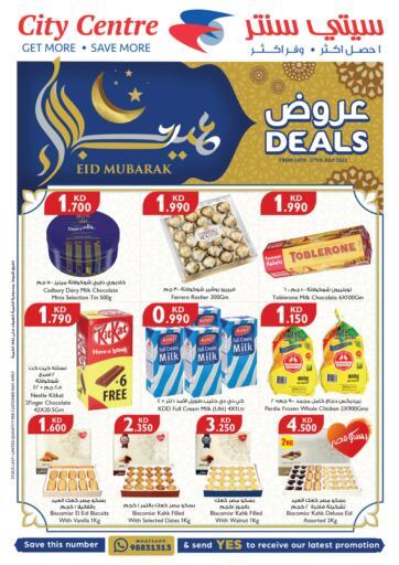 Kuwait City Centre  offers in D4D Online. Eid Mubarak. . Till 27th July