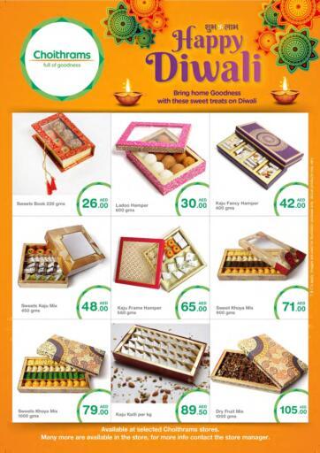 UAE - Ras al Khaimah Choitrams offers in D4D Online. Happy Diwali. . Till 14th November