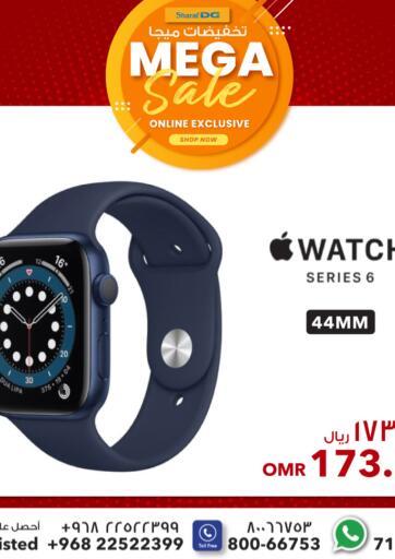 Oman - Sohar Sharaf DG  offers in D4D Online. Mega Sale. . Until stock Last