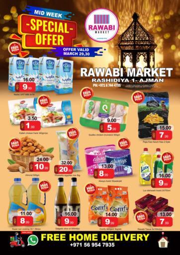UAE - Sharjah / Ajman Rawabi Market Ajman offers in D4D Online. Midweek Special Offer. . Till 30th March