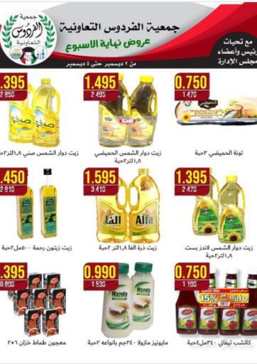 Kuwait Al Fardous Coop offers in D4D Online. Weekend Offer. . Till 5th December