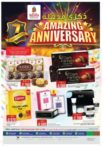 Oman - Salalah Nesto Hyper Market   offers in D4D Online. Amazing Anniversary. Amazing Anniversary Offer At Nesto Hyper Market.Get Amazing Offer For Your Favourite Items.Offer Valid Till 18th Of September 2021... gRAB iT nOw . Till 18th September