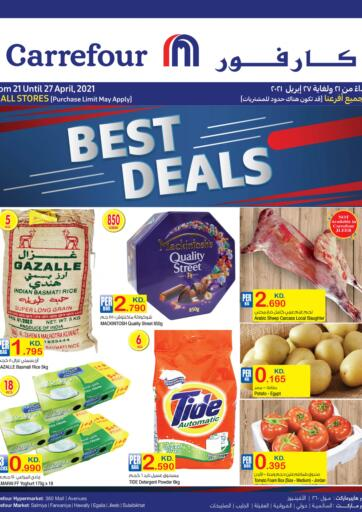 Kuwait Carrefour offers in D4D Online. Best Deals. Exciting Offers Waiting For You At Carrefour. Visit Their Nearest Store And Get Everything At Exciting Prices. Valid Till 27th April 2021.  Enjoy Shopping!!!. Till 27th April