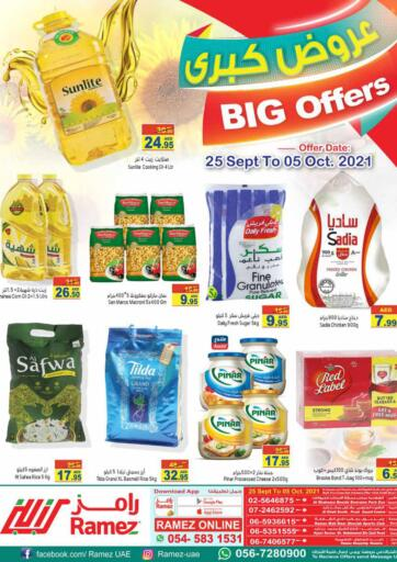 UAE - Sharjah / Ajman Aswaq Ramez offers in D4D Online. Big Offers. Big Offers On shopping from Aswaq Ramez With Their Special Offer. Valid Till 05th October 2021.  Enjoy Shopping!!!. Till 5th October