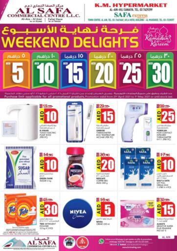 UAE - Al Ain K M Trading  offers in D4D Online. Weekend Delights. . Till 1st May