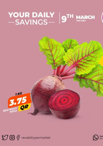 Qatar - Al Wakra Rawabi Hypermarkets offers in D4D Online. Your Daily Savings. . Only on 9th March