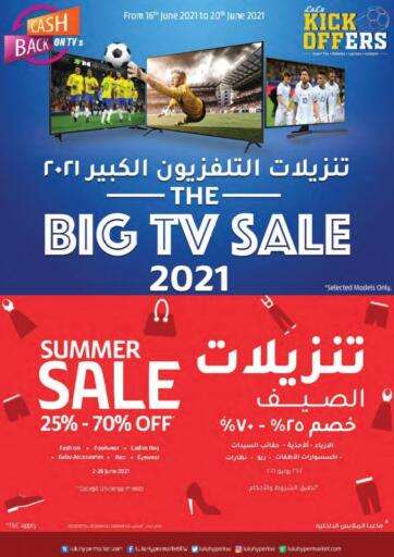 Kuwait Lulu Hypermarket  offers in D4D Online. The Big TV Sale 2021. Exciting Offers Waiting For You At Lulu Hypermarkets. Visit Their Nearest Store And Get Everything At Exciting Prices. Valid Till 20th June 2021.  Enjoy Shopping!!!. Till 20th June