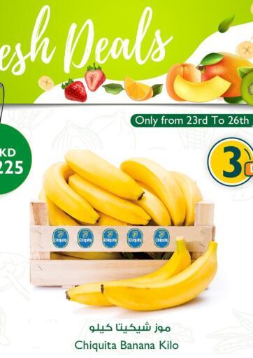 Kuwait City Centre  offers in D4D Online. Fresh Deals. . Till 26th June