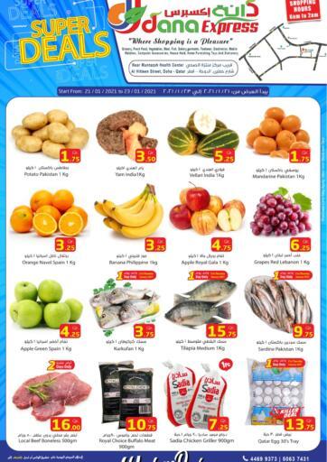 Qatar - Doha Dana Express offers in D4D Online. Super Deals. . Till 23rd January
