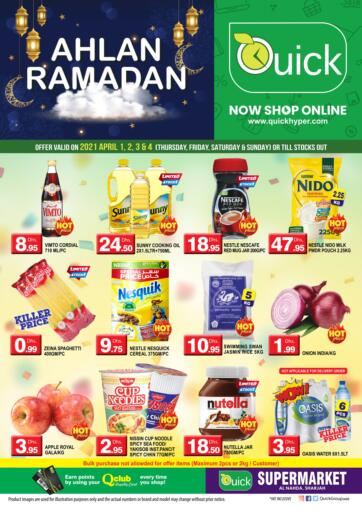UAE - Sharjah / Ajman Quick Group offers in D4D Online. Ahlan Ramadan. . Till 4th April