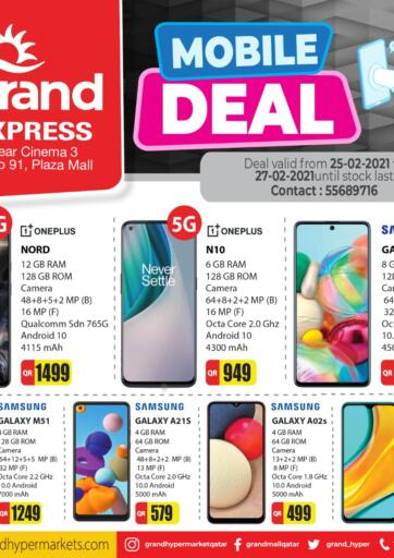 Qatar - Al Wakra Grand Hypermarket offers in D4D Online. Mobile Deal. . Till 27th February