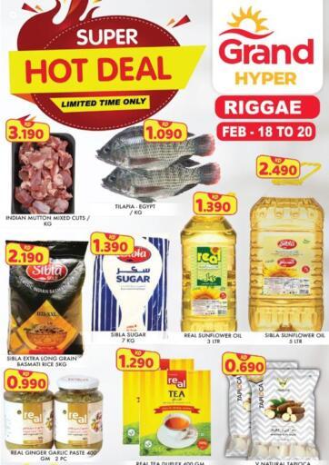 Kuwait Grand Hyper offers in D4D Online. Super Hot Deal @Riggae. . Till 20th February