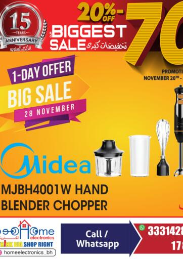 Bahrain Home Electronics offers in D4D Online. One Day Offer - BIG SALE. You'd Be Crazy To Miss This! One Day Offer - BIG SALE from Home  Electronics. Hurry Now, Only On 28th November 2020. Enjoy Shopping!!! . Only on 28th November