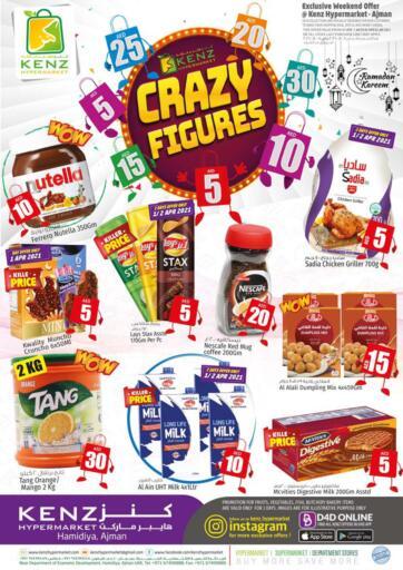 UAE - Sharjah / Ajman Kenz Hypermarket offers in D4D Online. Crazy Figures. Crazy Figures Offer Now Available At Kenz Hypermarket.Rush Now And Get Everything At Best Price. Offer Valid Till 05th April 2021.  Enjoy Shopping!!!. Till 5th April