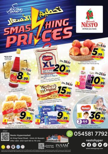 UAE - Umm al Quwain Nesto Hypermarket offers in D4D Online. Umm Al Quwain. . Till 7th April
