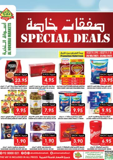 KSA, Saudi Arabia, Saudi - Sakaka Prime Supermarket offers in D4D Online. Special Deals. Now you can get your daily products from your favorite brands during the 'Special Deals' at Prime Supermarket Stores. This offer is only valid Till 31st May 2021.. Till 31st May