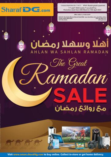 Oman - Muscat Sharaf DG  offers in D4D Online. The Great Ramadan Sale. . Till 10th April