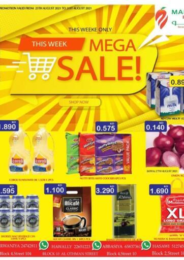 Kuwait Mango Hypermarket  offers in D4D Online. Mega Sale. . Till 31st August
