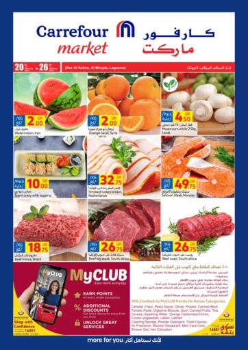 Qatar - Al Wakra Carrefour offers in D4D Online. Special Offer. Special  Offer Are Available At Carrefour.  Offers Are Valid  Till  26th January. Hurry Up! Enjoy Shopping!!!!. Till 26th January