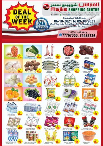 Qatar - Doha Majlis Shopping Center offers in D4D Online. Deal Of The Week. . Till 9th October
