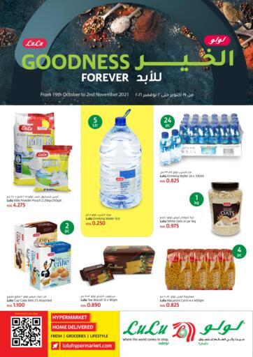Oman - Salalah Lulu Hypermarket  offers in D4D Online. Goodness Forever. . Till 2nd November