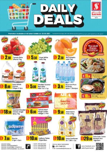 Qatar - Al Shamal Safari Hypermarket offers in D4D Online. Daily Deals. . Only on 2nd March