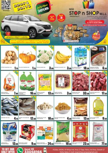 Qatar - Doha New Stop n Shop @Al Athiya offers in D4D Online. Shop and Win. . Till 7th February