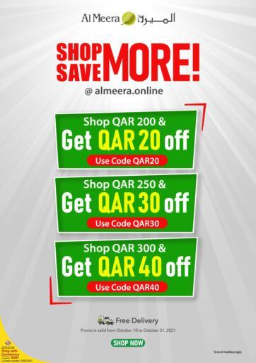 Qatar - Al Daayen Al Meera offers in D4D Online. Shop More Save More!. . Till 31st October