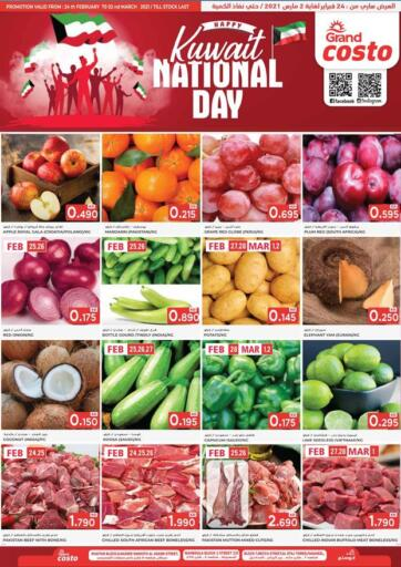 Kuwait Grand Costo offers in D4D Online. Kuwait National Day Offer. . Until Stock Last