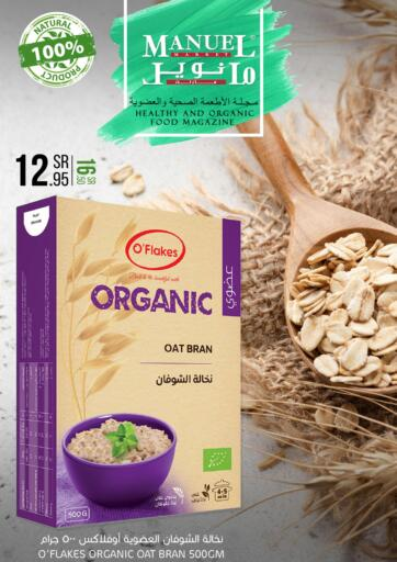 KSA, Saudi Arabia, Saudi - Riyadh Manuel Market offers in D4D Online. Healthy And Organic Food Magazine. Now you can get your daily products from your favorite brands during the 'Healthy And Organic Food Magazine' at Manuel Market Stores. This offer is only valid Till 6th March 2021.. Till 6th March
