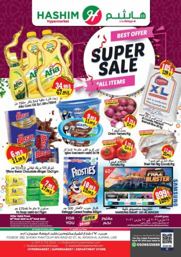 UAE - Sharjah / Ajman Hashim Hypermarket offers in D4D Online. Super Sale. . Till 21st March