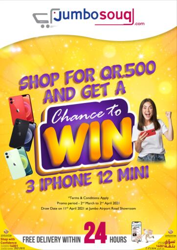 Qatar - Al Daayen Jumbo Electronics offers in D4D Online. Win iPhone. Win iPhone Offers Are Available At Jumbo Electronics. Offers Are Valid Till  2nd April. Hurry Up! Enjoy Shopping!!!!. Till 2nd April