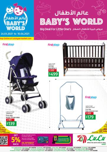 Qatar - Al Daayen LuLu Hypermarket offers in D4D Online. Baby's world. Get your favorites on  Baby's world offers from the Lulu Hypermarket . Take advantage of this offer .Offers Are Valid Till  10th April. Happy Shopping!. Till 10th April