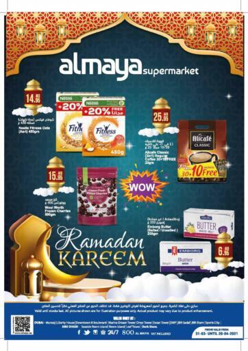 UAE - Dubai Al Maya Supermarkets & Hypermarkets offers in D4D Online. Ramadan Kareem. . Till 20th April