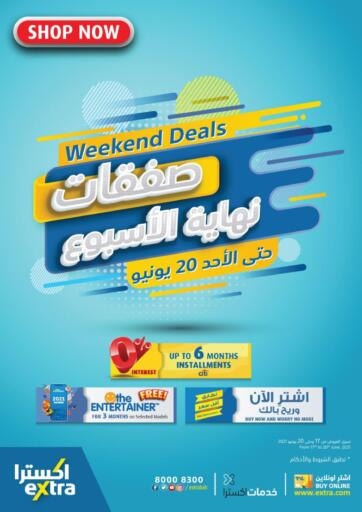 Bahrain eXtra offers in D4D Online. Weekend Deals. Weekend Deals with eXtra! Visit The Store Now And Get TV, Home Appliances and much more at reduced prices From extra. Offer Valid until  20th June. Enjoy Shopping!. Till 20th June