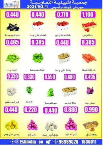 Kuwait Eshbelia Co-operative Society offers in D4D Online. Special Offers On Fruits And Vegetables. . Till 2nd September