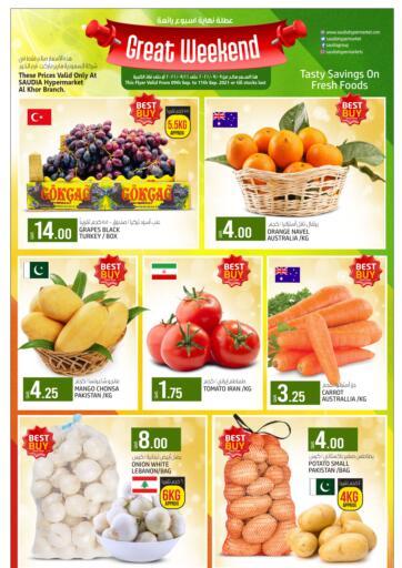Qatar - Al Khor Saudia Hypermarket offers in D4D Online. Great Weekend. . Till 11th September