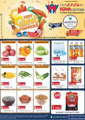 Kuwait Highway Center  offers in D4D Online. Hot Summer Offers. . Till 30th June