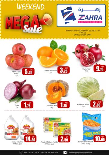 Qatar - Al Rayyan Zahra Shopping offers in D4D Online. Weekend Mega Sale. . Till 6th August