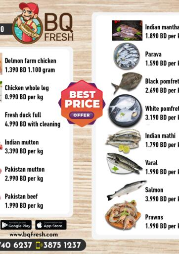 Bahrain BQ Fresh offers in D4D Online. Best Price Offer. . Only on 27th December